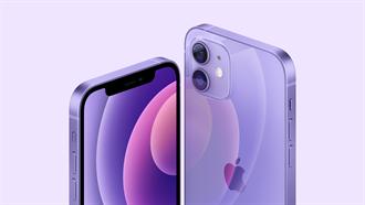紫iPhone賣得好嗎?蘋果經銷商:人氣比藍色款好1.5倍