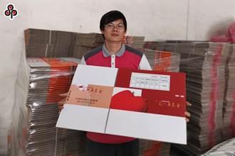 紙箱大缺 經濟部申請逾4萬紙製品業勞工可連續工作12天