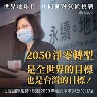 民进党:去年中火燃煤已少610万吨 能源转型决心看得见
