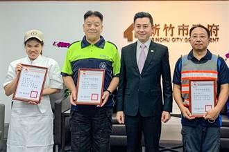 林智堅表揚3位模範勞工 北水南調工程靈魂人物入列