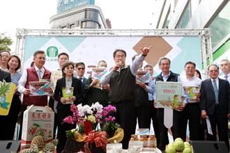 黃偉哲北上板橋銷售鳳梨 創6000箱熱銷佳績