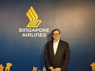 蔡建華接任新航台灣分公司總經理 預計6月客運運能提高到26%