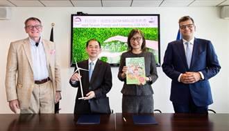 世界地球日台湾科思创与达德能源签署环教CSR合作备忘录