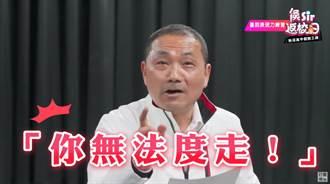影/舅甥同台飆戲 納豆一舉動讓侯友宜傻眼:你真的厲害
