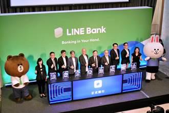 《金融》LINE Bank開業 拚6月底開戶數達50萬