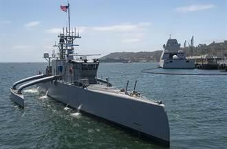 影》第一次 美無人艦隊太平洋大練兵針對誰