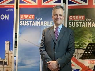 英駐台代表上任百日 氣候變遷列為國際優先要務