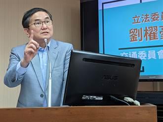 劉櫂豪質詢交通部部長 要求台鐵改革