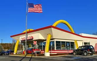 面试就能爽领1400 美国麦当劳招聘开大绝 结果悲剧了