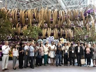 台中世界蘭展23日開幕 駐台使節肯定台灣蘭花產業