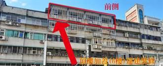 外牆掛數十台冷氣 游淑慧踢爆南港「超狂違建」 建管處現勘還原真相