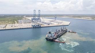 航往中國大陸貨輪遭驅逐 原因曝光