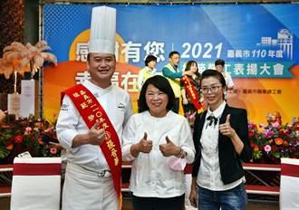 嘉義市表揚模範勞工 30年廚師獲肯定