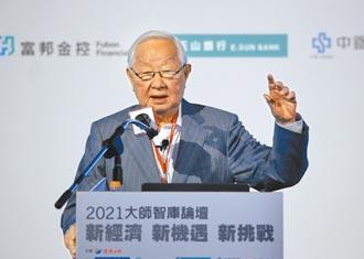 張忠謀:中國半導體落後台積電 三星是勁敵
