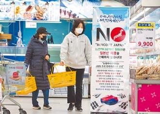 IAEA邀韓國專家 參與國際核查組