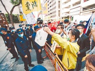 抗議日本排核水 新黨:你先喝我OK
