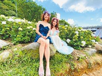 新北萬里繡球花綻放 8800坪萬紫千紅