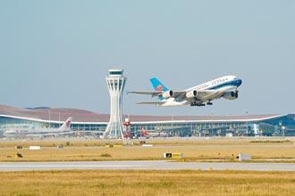 全球最大海上機場落戶中國