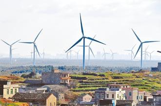 大陸拚2025風電、太陽能發電占16.5%