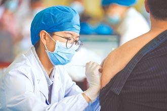 8周內須2針 大陸已施打2億劑疫苗