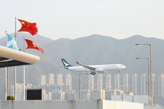 香港酒店確診連環爆 指向環境汙染