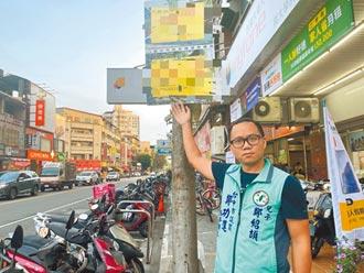 路燈合法廣告 獨厚房仲業 中市環保局稱 目前僅試辦