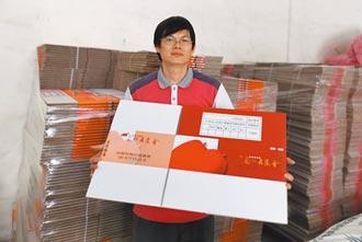 紙箱缺貨 南化農會搶訂45萬個