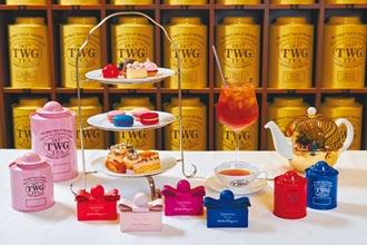 精品香氛聯名TWG打造奢華午茶