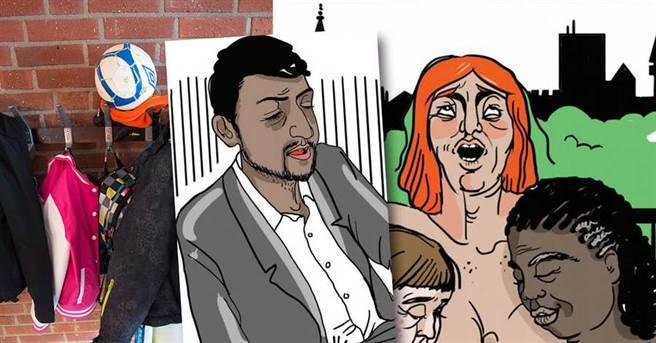 引發極大爭議的性教育冊子,畫風...有點猥瑣。(圖/aftonbladet)