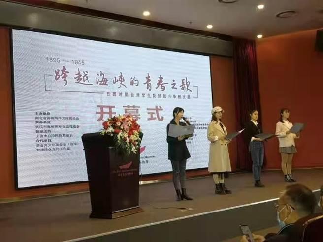 多名在武漢的台灣青年共同參與本次開幕式(圖:武漢市海峽兩岸交流促進會提供)
