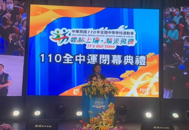 110年全中运闭幕,张丽善表示这次博得外县市选手、教练好评,热情的服务态度被评为歷年最佳,她感谢感恩感动。(周丽兰摄)