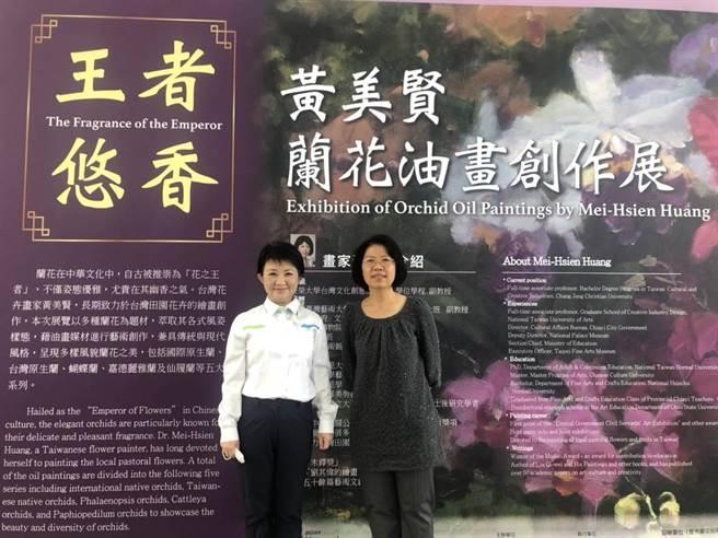 台中市長盧秀燕(左)參觀藝術家黃美賢以「王者悠香」蘭花油畫創作展。(黃美賢提供/盧金足台中傳真)