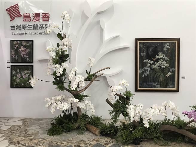 「世界蘭展、花漾台中2021Virtual WOC Taichung」23日開幕儀式後,24日全面線上開展。(黃美賢提供/盧金足台中傳真)