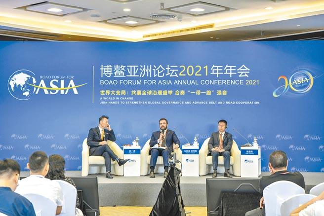 圖為博鰲亞洲論壇2021年年會。(中新社)