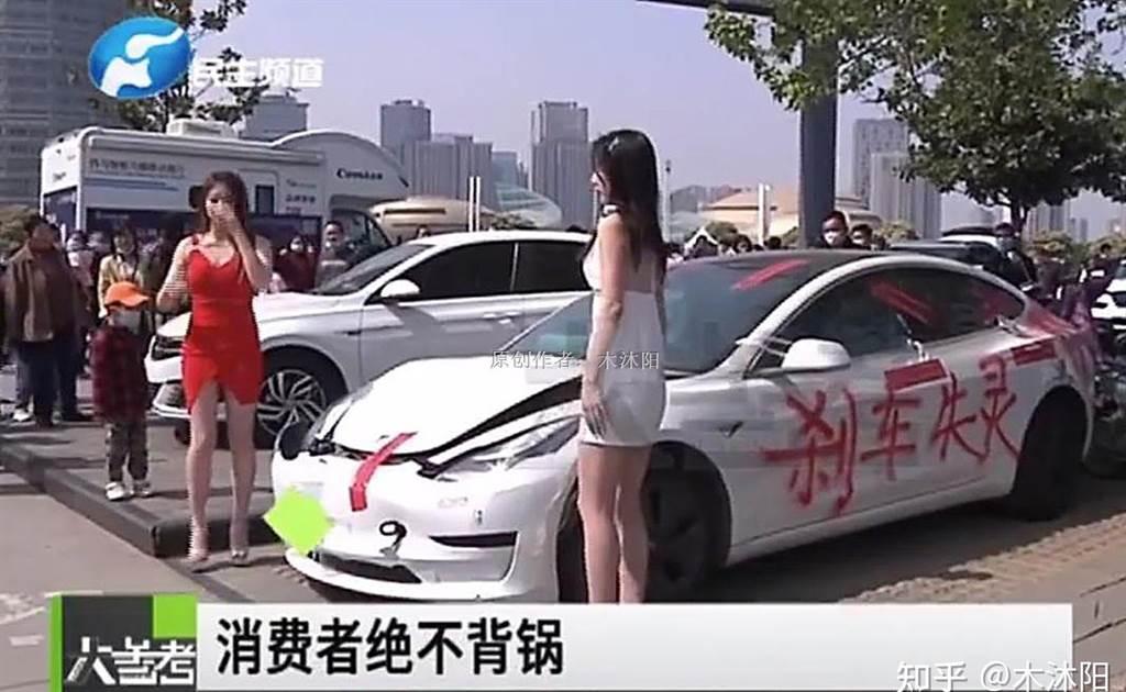女車主維權花了極多心力,除了把事故電動車噴上「剎車失靈」字樣外,還雇用了車模在維權活動上吸引群眾注意。(圖/網路)