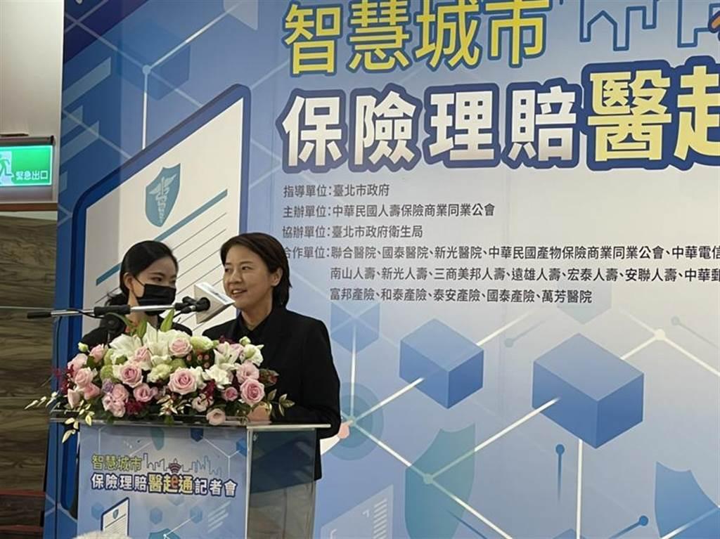 台北市副市長黃珊珊宣布5月起將由北市帶頭,推動保險理賠醫起通服務。(圖/彭禎伶)