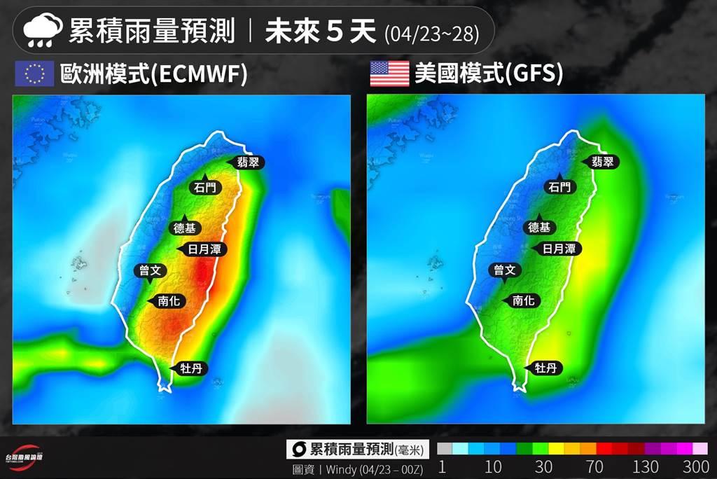 「华南云雨带」即将在周末抵达,天气粉专《台湾颱风论坛|天气特急》曝光5日的雨量,若天气能配合得好,依旧能期待这波春雨替中南部水库解渴。(摘自台湾颱风论坛)