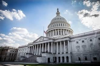 華盛頓特區升格第51州 美眾院表決再次通過