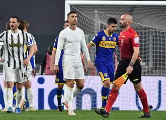 足球》歐足總將報復退出歐超豪門 2外卡遭剝奪一隊慘了