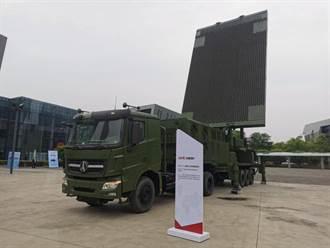 對付隱形戰機 陸大秀雷達新技術
