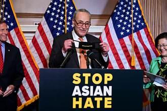 美參院通過法案 打擊反亞裔仇恨犯罪