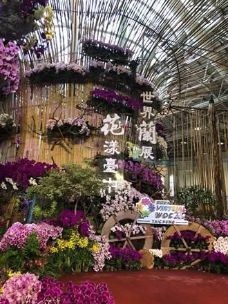 世界蘭花會議暨花卉展覽 台中開鑼