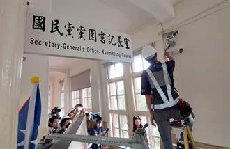 民進黨:國民黨為監視器杯葛勞工法案 是在演哪一齣