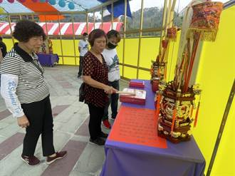 不用到香港也能打小人 歡喜財神廟推破災解厄活動