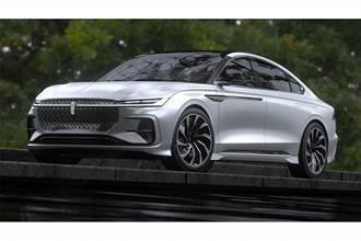 2021 上海車展:美式豪華房車不死! Lincoln Zephyr Reflection 量產原型車亮相