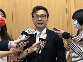 称台湾也排核废水 蓝委痛批蔡政府:要让谢长廷继续丢人现眼吗?