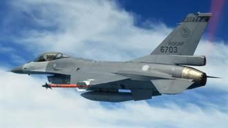 買不到F-35 台若獲隱形飛彈武裝F16也不錯