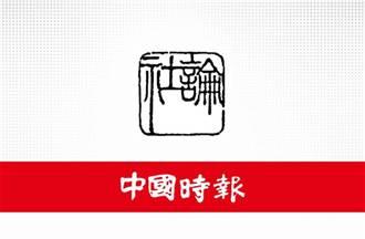 中时社论》中国国民党主席的条件