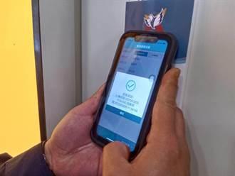簽巡邏箱改電子化 警員:手機老舊無法感應