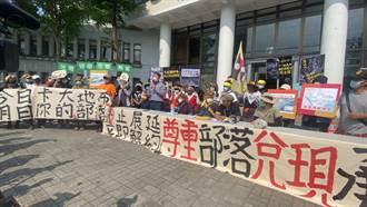 知本光電廠縣府同意展延 部落不滿將發起抗議